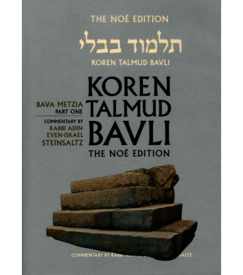Koren Talmud Bavli : Bava Metzia: The Noe Edition (Vol 25) (Bilingual) (Hardcover) (Adin Even-Israel, - image 1 of 1