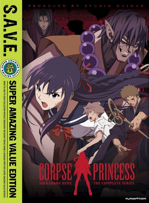 Corpse princess:Complete series (DVD) - image 1 of 1