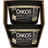 Dannon Oikos Triple Zero Greek Vanilla - 5.3oz/4pk - image 2 of 4