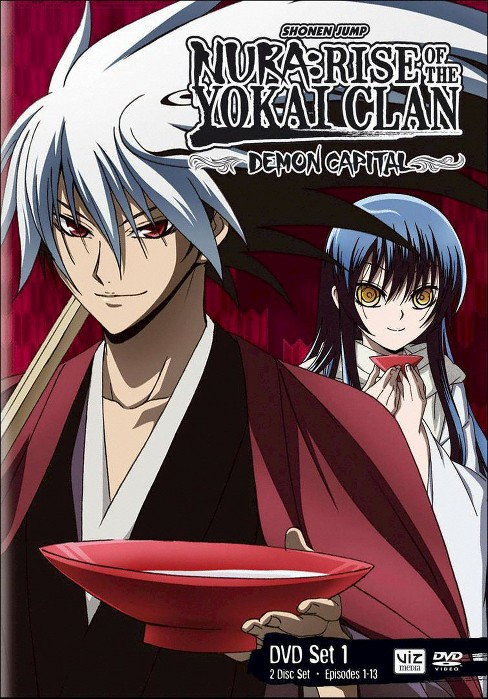 Nura:Rise/Yokai Clan Demon Capital S1 (DVD) - image 1 of 1