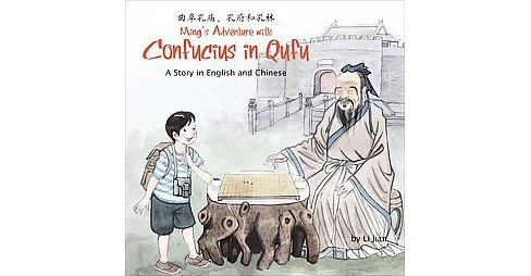Ming's Adventure with Confucius in Qufu : A Story in English and Chinese (Bilingual) (Hardcover) (Li - image 1 of 1