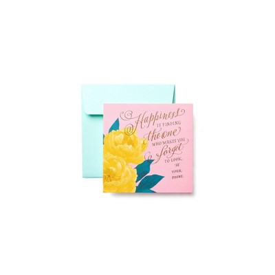 Funny Floral Engagement Greeting Card