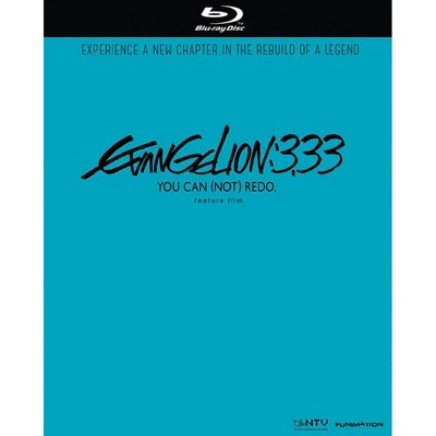 Evangelion 3.33: The Movie (Blu-ray)(2016)