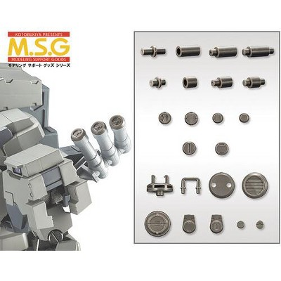Kotobukiya - M.S.G. - Mecha Supply 10 Detail Cover Type A