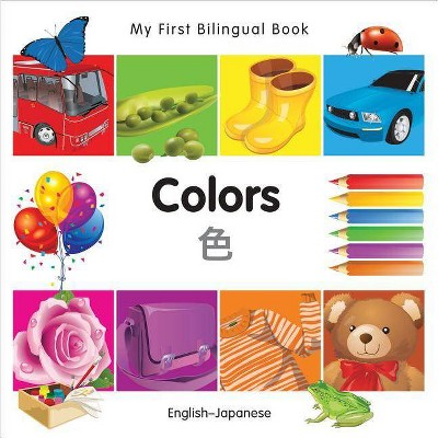 My First Bilingual Book-Colors (English-Japanese)- (My First Bilingual Books)(Board_book)