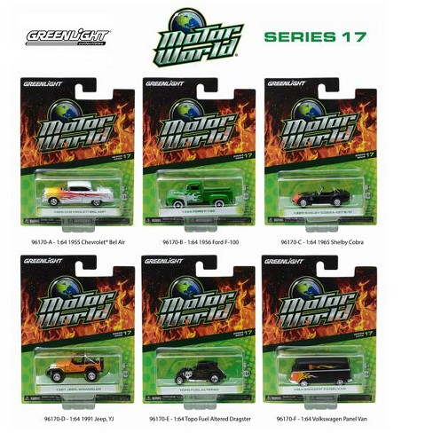 Motor World Series 17, 6pc Diecast Car Set 1/64 Diecast Model Cars by Greenlight - image 1 of 2