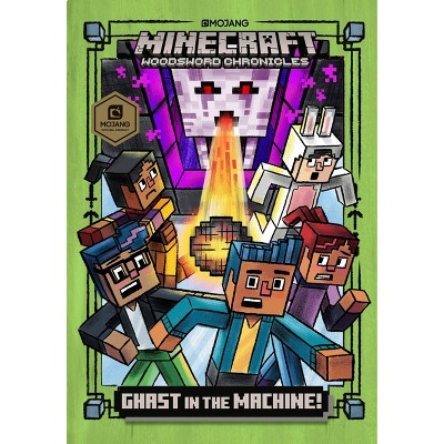 Ghast in the Machine! (Minecraft Woodsword Chronicles #4) - (Stepping Stone Book(tm)) (Hardcover) - by Nick Eliopulos