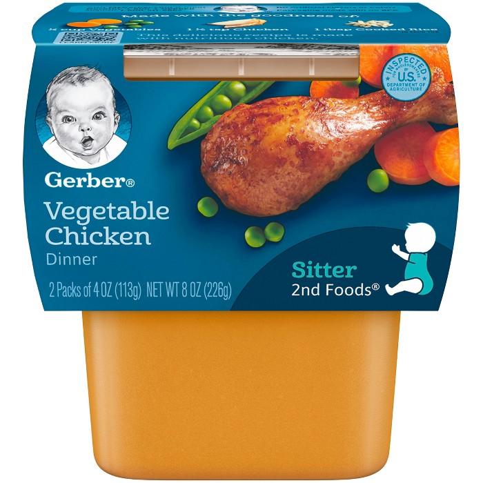 Gerber 2nd Foods, Vegetable Chicken - 4oz 2pk - image 1 of 4