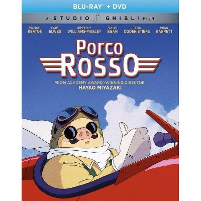 Porco Rosso (Blu-ray)(2017)