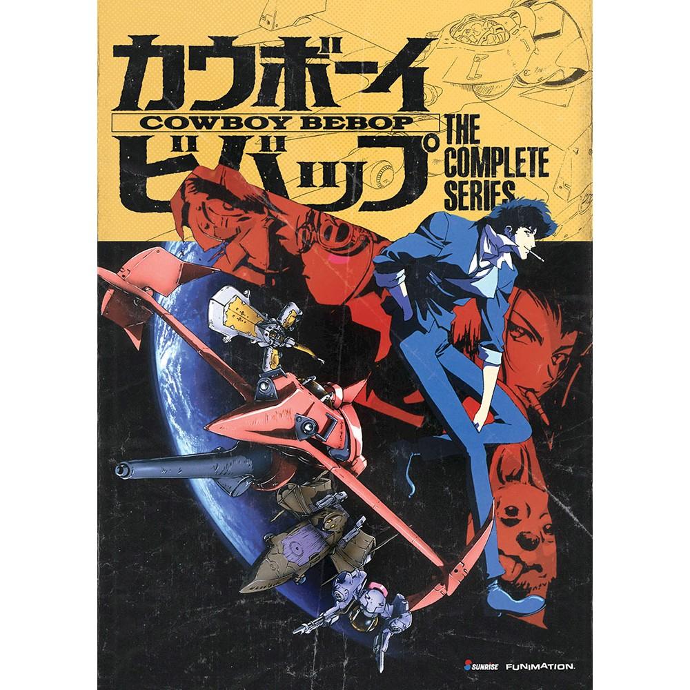 Cowboy Bebop:Complete Series (Dvd)