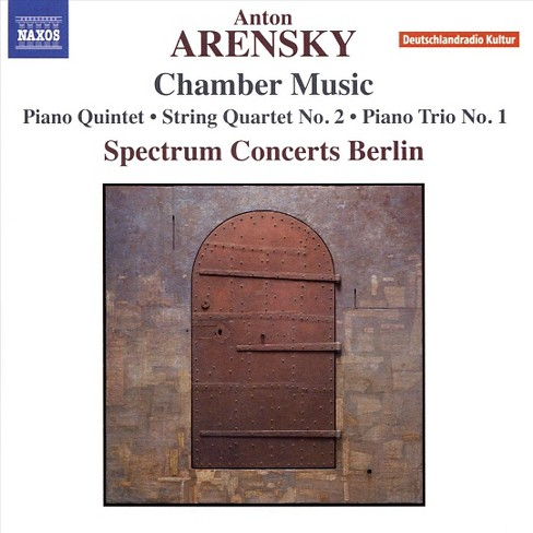 Spectrum concerts be - Arensky:Chamber music (CD) - image 1 of 1