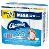 Charmin Ultra Soft Toilet Paper - Mega Rolls - image 2 of 4