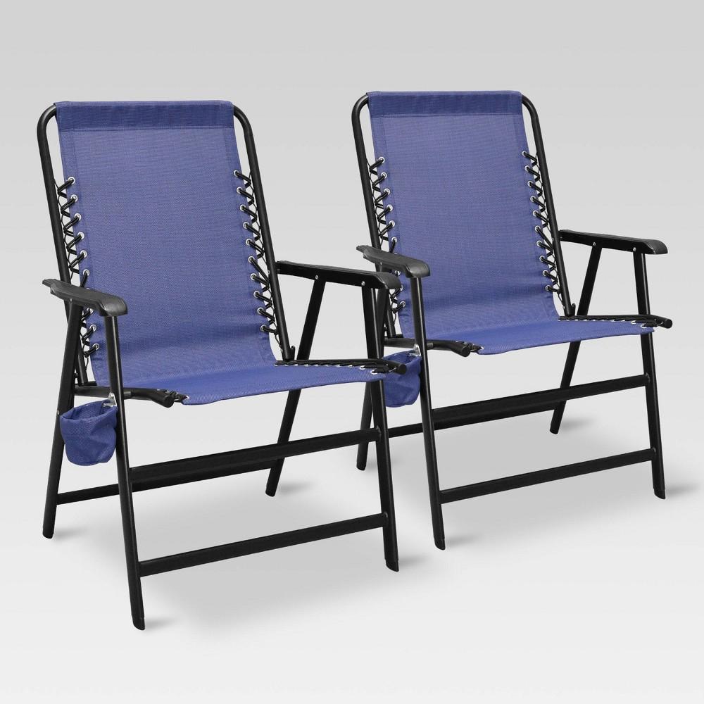 2pk Outdoor Patio XL Suspension Folding Chair Blue - Caravan