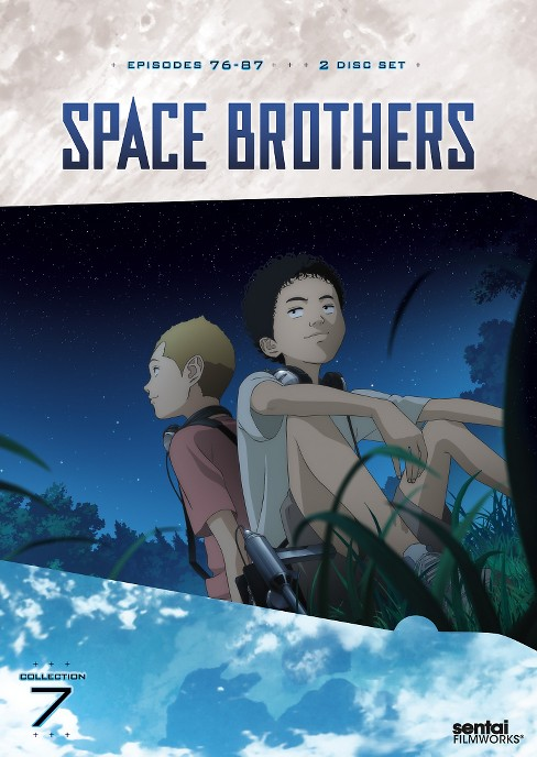 Space brothers:Collection 7 (DVD) - image 1 of 1