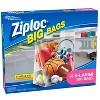 Ziploc Storage Big Bags - image 4 of 4