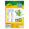 Crayola 20ct Super Tips Washable Markers - image 2 of 4