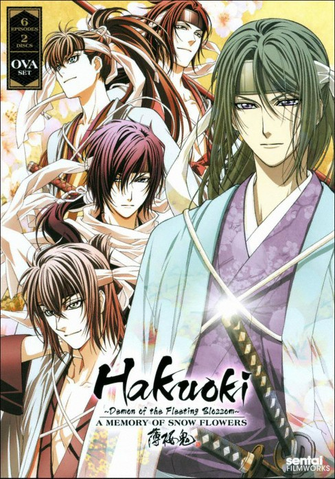 Hakuoki:Ova collection (DVD) - image 1 of 1