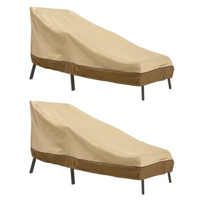 2pk Medium Veranda Patio Chaise Lounge Cover - Classic Accessories