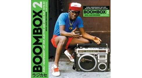 Various - Boombox 2:Early Independent Hip Hop E (Vinyl) - image 1 of 1