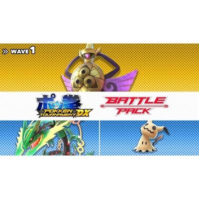 Pokken Tournament DX Battle Pack - Nintendo Switch (Digital)