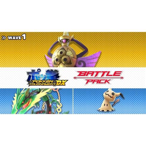 Pokken Tournament DX Battle Pack - Nintendo Switch (Digital) - image 1 of 4
