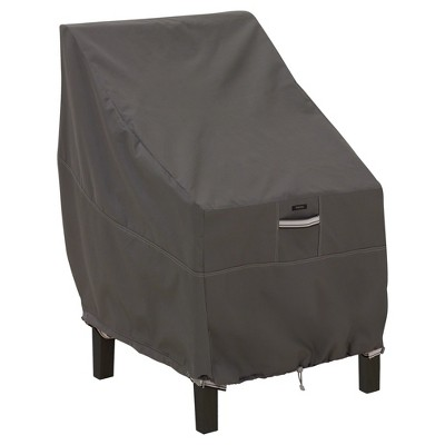"""Ravenna Patio High Back Chair Cover - 25.5"""" x 32.5"""" x 34"""" - Dark Taupe - Classic Accessories"""