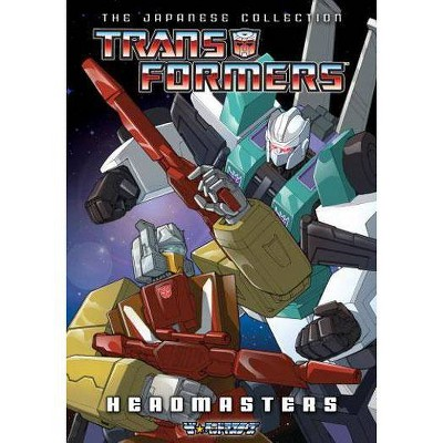 Transformers, The Japanese Collection: Headmasters (DVD)(2011)