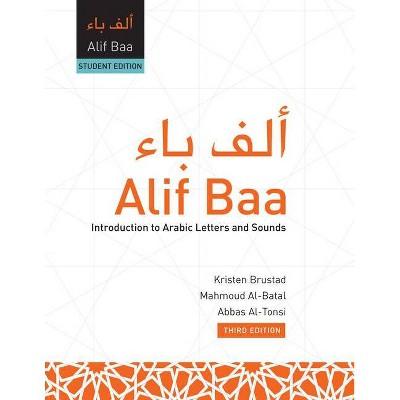 Alif Baa - (Al-Kitaab Arabic Language Program) 3rd Edition by  Kristen Brustad & Mahmoud Al-Batal & Abbas Al-Tonsi (Mixed Media Product)