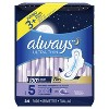 Always Ultra Thin Extra Heavy Overnight Pads - image 2 of 4