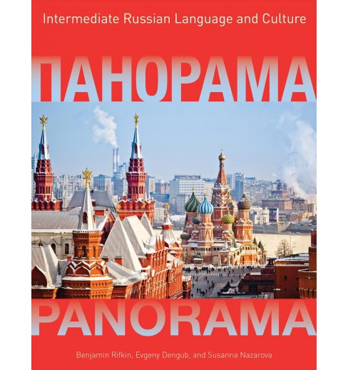 Panorama : Intermediate Russian Language and Culture (Bilingual) (Paperback) (Benjamin Rifkin & Evgeny - image 1 of 1