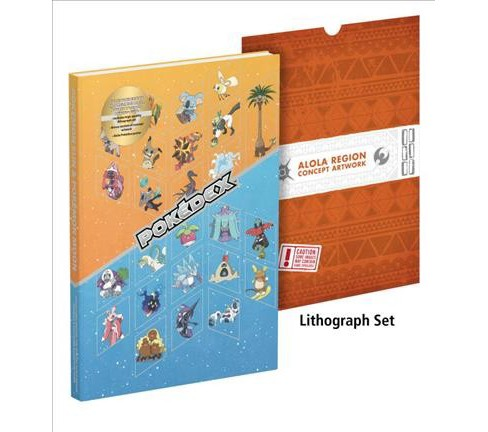 Pokemon Sun and Pokemon Moon : The Official Alola Region Pokedex & Postgame Adventure Guide: Includes - image 1 of 1