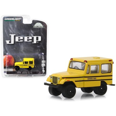 "1974 Jeep DJ-5 School Bus Yellow ""Hobby Exclusive"" 1/64 Diecast Model Car by Greenlight"