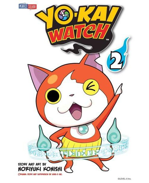 Yo-Kai Watch 2 (Translation) (Paperback) (Noriyuki Konishi) - image 1 of 1