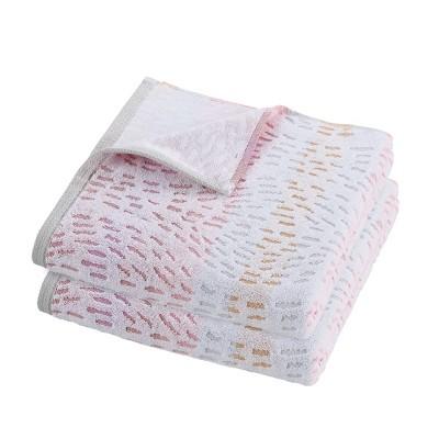 2pc Pinkadinkadew Judy Jacquard Towel  Ivory - Martex