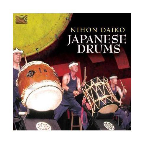 Nihon Daiko - Japanese Drums (CD) - image 1 of 1