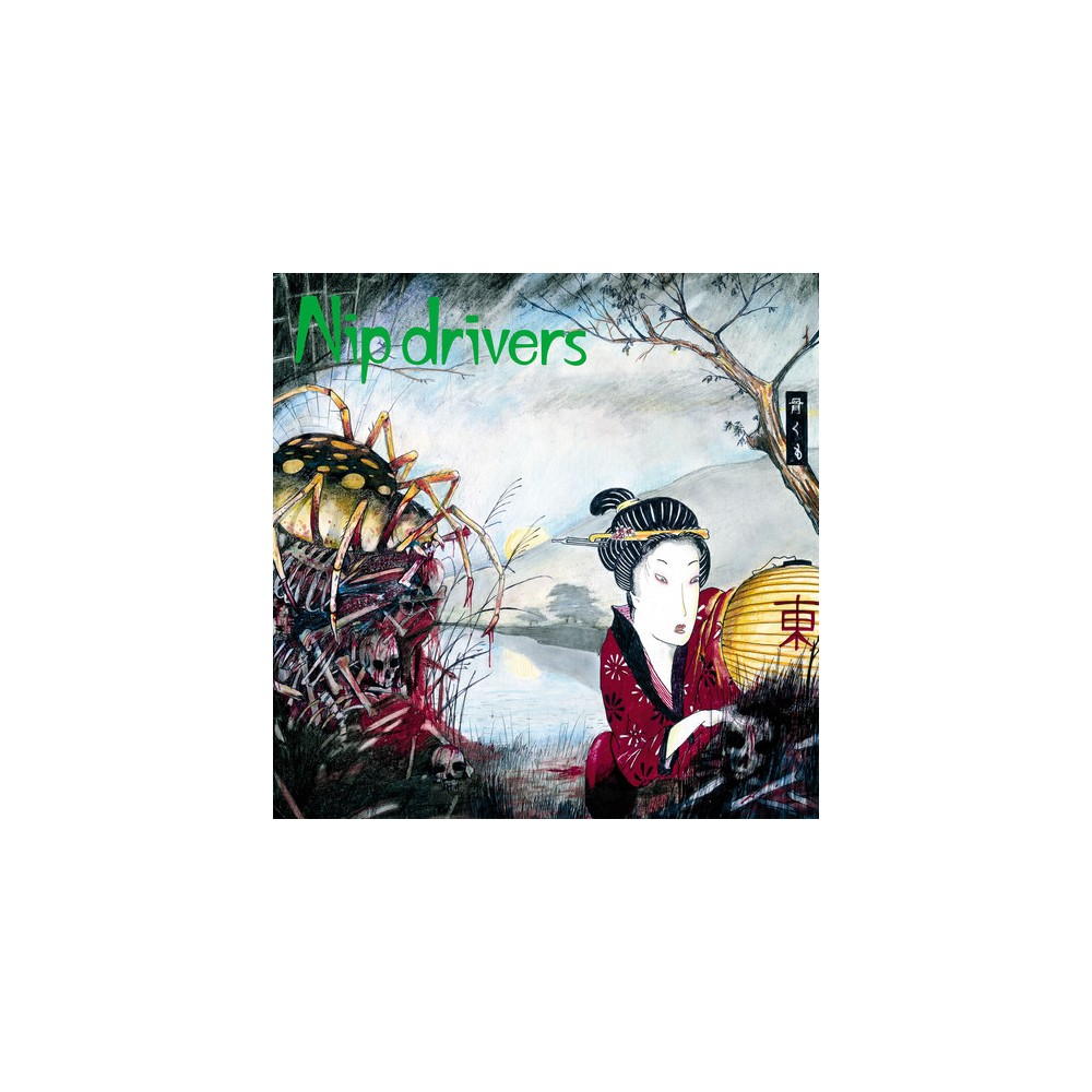 Nip Drivers - Oh Blessed Freak Show (Vinyl)