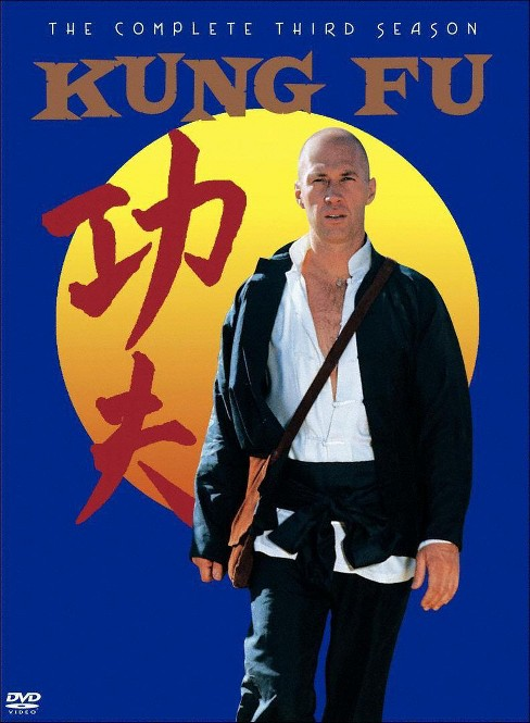 Kung fu:Complete third season (DVD) - image 1 of 1