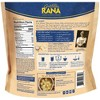 Rana 5 Cheese Tortellini - 20oz - image 2 of 3