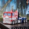 Transformers Masterpiece - image 4 of 4