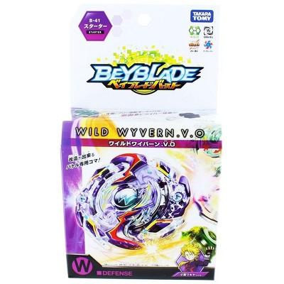 Takara Beyblade Burst B-41 Starter Wild Wyvern.V.O