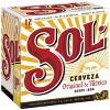 Sol Cerveza Beer - 12pk/11.2 fl oz Bottles - image 3 of 4