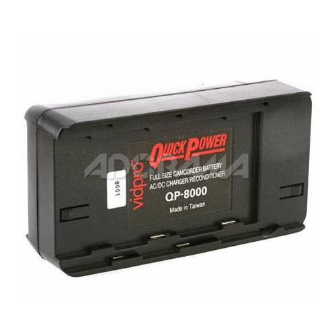 Quickpower 9.6A, 12v Lead Acid Battery Charger - image 1 of 1