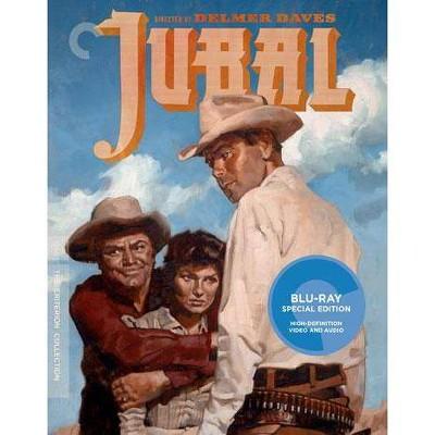 Jubal (Blu-ray)(2013)