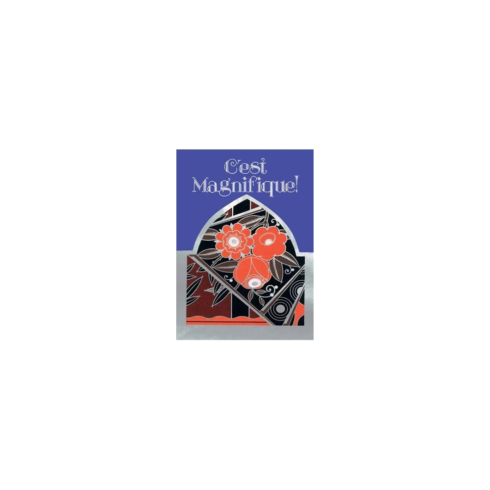 Circle of Neckties Greeting Cards : Pack of 5 Cards (Stationery) Circle of Neckties Greeting Cards : Pack of 5 Cards (Stationery)