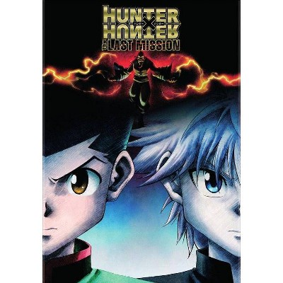 Hunter X Hunter: The Last Mission (DVD)(2019)