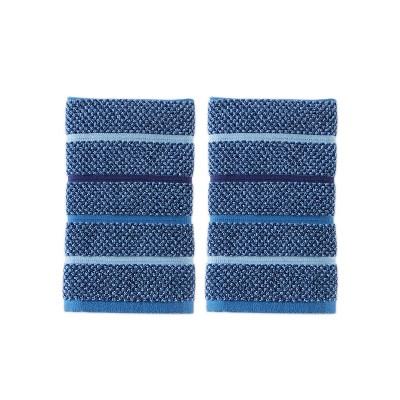 2pc Kali Hand Towel Set Dark Blue - Saturday Knight Ltd.