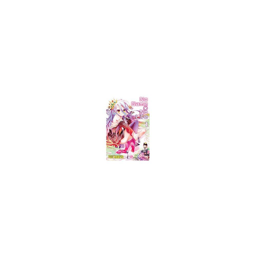 No Game No Life 1 (Paperback) (Yuu Kamiya)