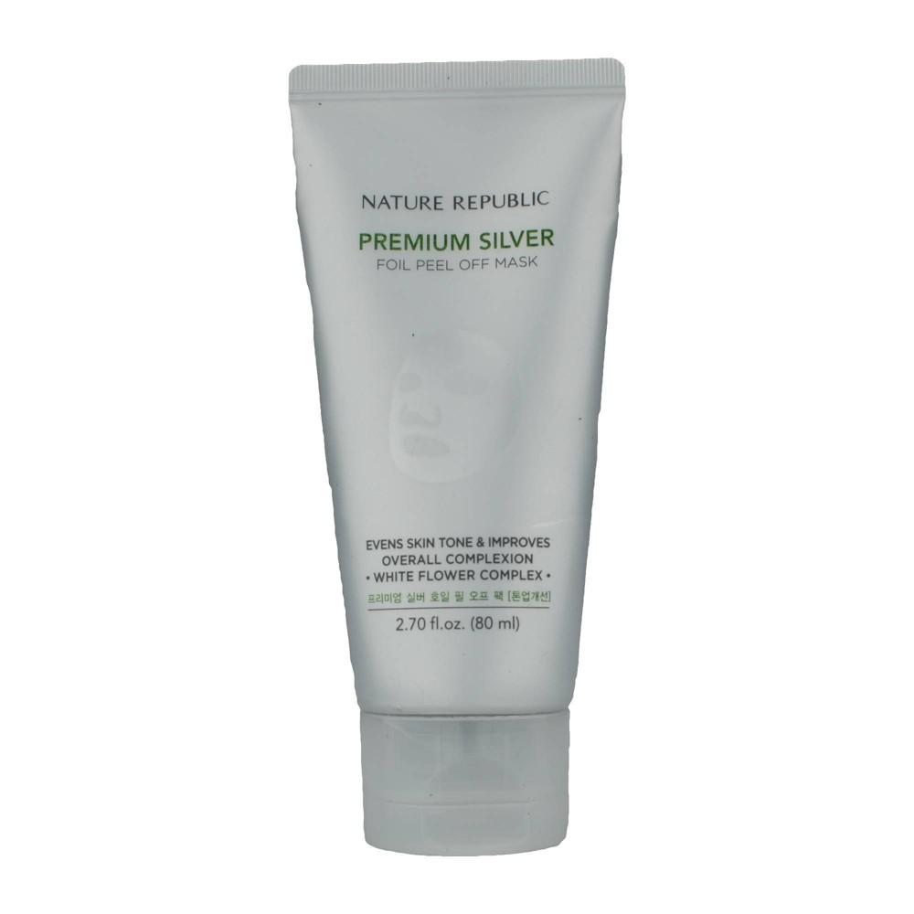 Image of Nature Republic Sheet Pore Cleansing Facial Treatment - 2.70 fl oz