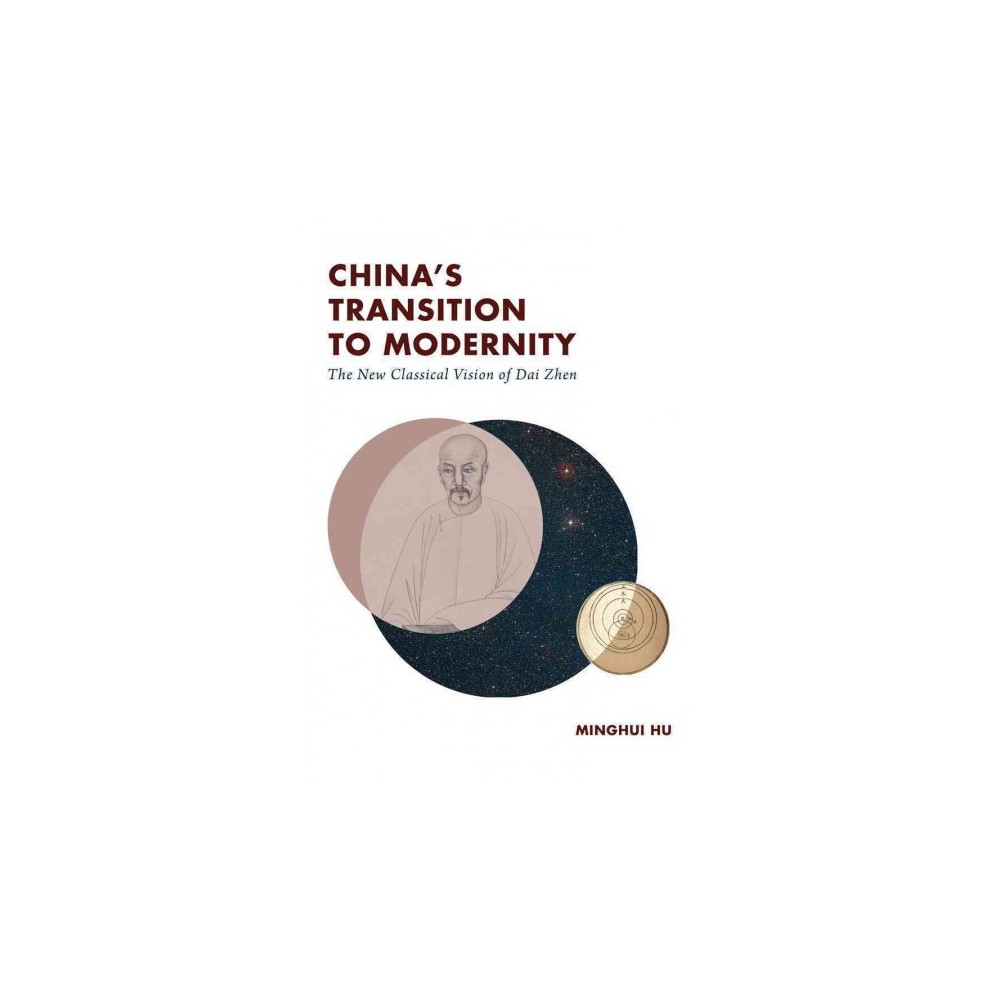 China's Transition to Modernity : The New Classical Vision of Dai Zhen (Reprint) (Paperback) (Minghui