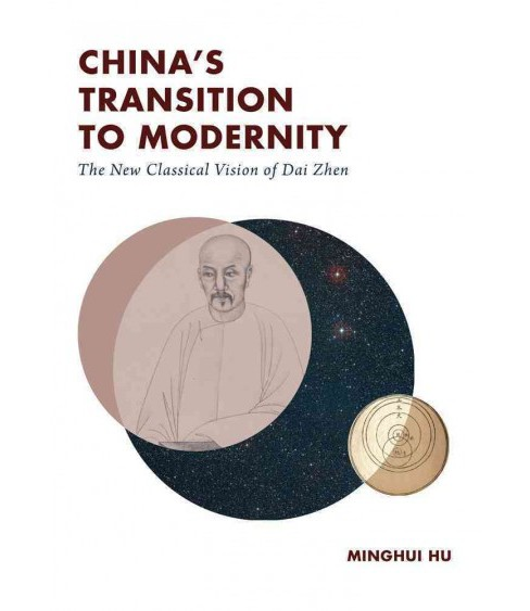 China's Transition to Modernity : The New Classical Vision of Dai Zhen (Reprint) (Paperback) (Minghui - image 1 of 1